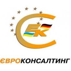 Компания Евроконсалтинг - Бухгалтерские услуги