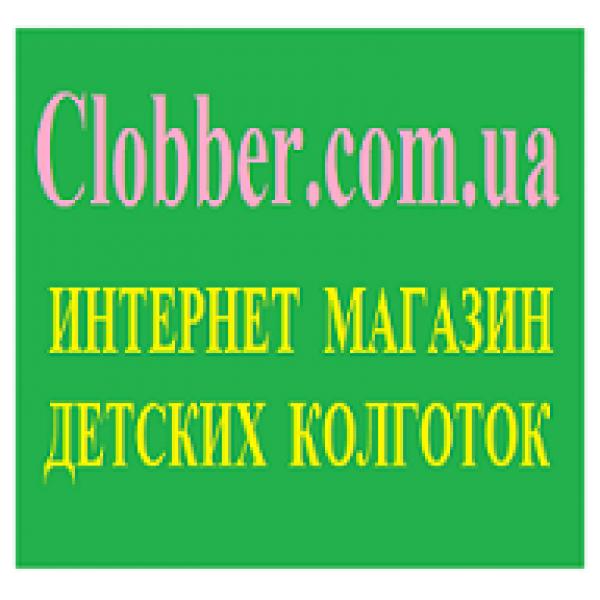 Интернет магазин детских колготок Клоббер