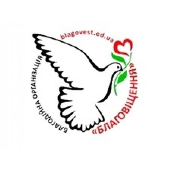 Благовещение - Благотворительная организация