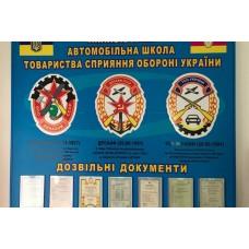 АНАНЬЇВСЬКА АШ Одеська область