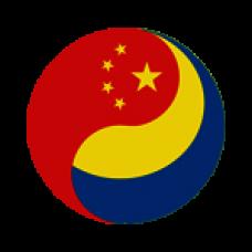 Укр-Китай Коммуникейшин