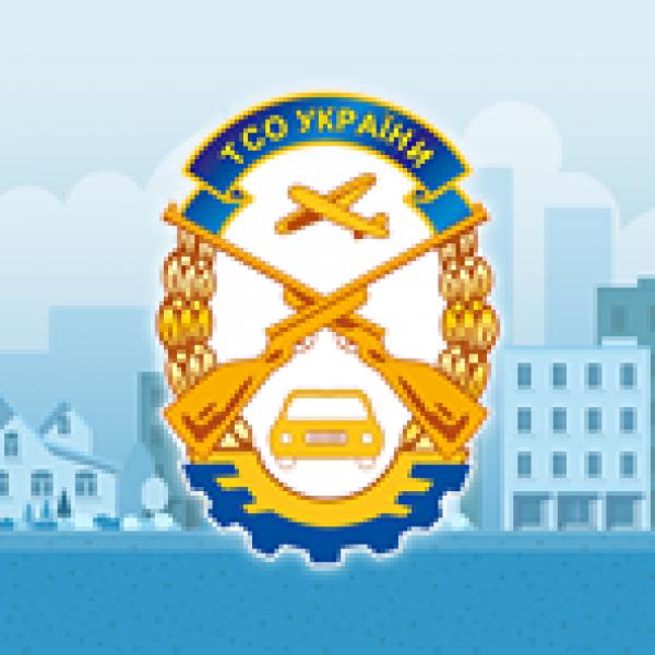 ОДЕСЬКА АШ №2 Одеська область