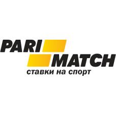 Пари-Матч - Букмейкерская компания