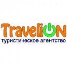 "Турагентство ""Travelion"