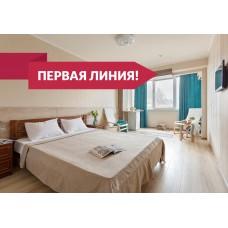 Готель «Атлантик»