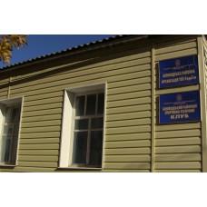 БІЛОВОДСЬКИЙ СПОРТИВНО-ТЕХНІЧНИЙ КЛУБ  Луганська область