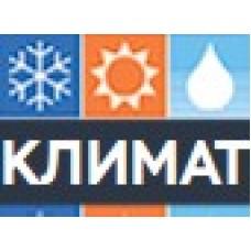 klimat-internet-magazin-klimatichnoї-tehniki-v-odesi1