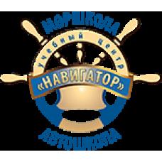 Навигатор - Автошкола