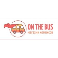 One the bus - магазин комиксов