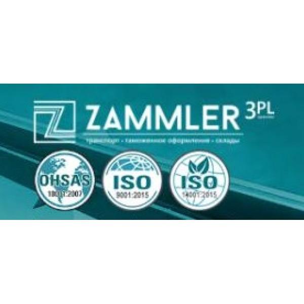 Zammler - Авиаперевозки