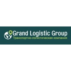 Grand Logistic Group - Авиаперевозки