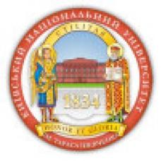 Киевский национальный университет имени Тараса Шевченко (КНУ)