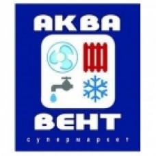 Аква Вент - Магазин сантехники