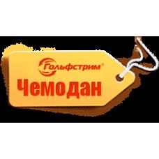Chemodan - Образование за рубежом