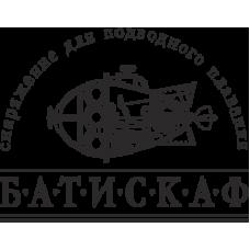Батискаф - магазин снаряжения для подводной охоты