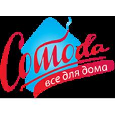 Comoda - магазин хозяйственных товаров
