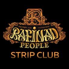 Rafinad - Ночной клуб