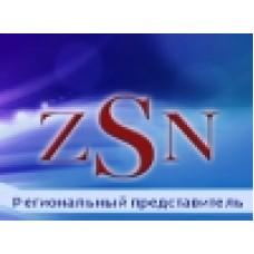 ZSN - Магазин строительного оборудования