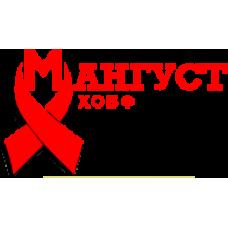 МАНГУСТ