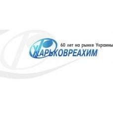Харьковреахим - продажа промышленной химии