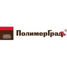 Полимерград