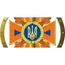 Главное управление МЧС Украины в Днепропетровской области