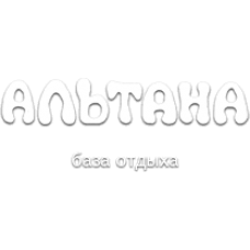 АЛЬТАНА