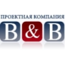 B&B - проектная компания
