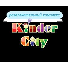 KinderCity - детский развлекательный центр
