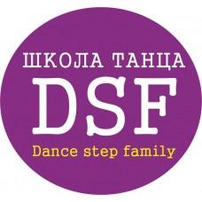 DSF - Профессиональная школа танца