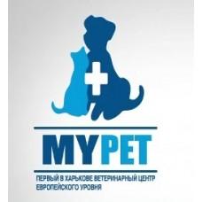 MyPet - Ветеринарная клиника