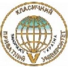 Колледж Классического приватного университета
