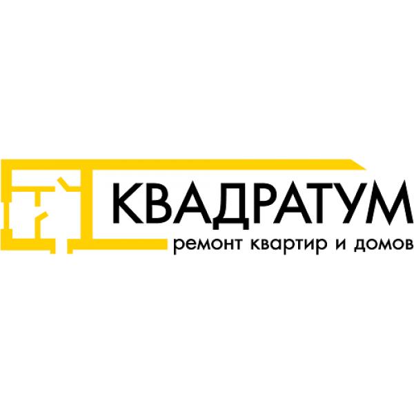 Строительная компания Квадратум