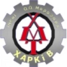 Харківський механічний технікум імені О.О. Морозова