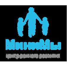 МиниМы