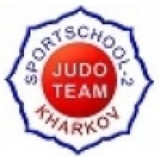 Динамо - детская спортивная школа