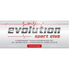 Evolution - Спортклуб