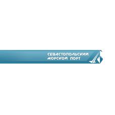Севастопольский морской порт