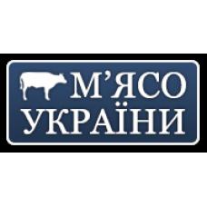 Мясо Украины - мясоперерабатывающее предприятие