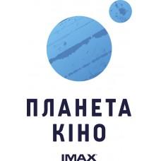 Планета Кино Киев