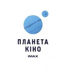 Планета кино IMAX, Киев