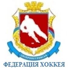 Днепровские Волки - хоккейная школа