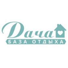 Дача - База отдыха