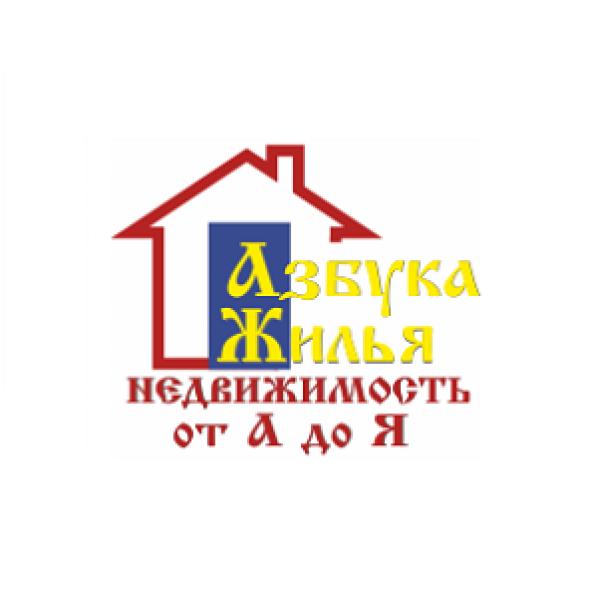 Азбука Жилья - Агентство недвижимости