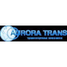 Aurora Trans - Транспортная компания