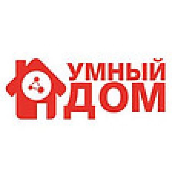Broadlink Украина - Официальное представительство