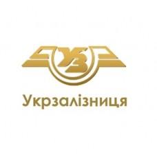 ЖД кассы Укрзалiзницi, Ильичевск