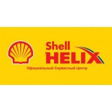 Shell - Автомобильный сервисный центр