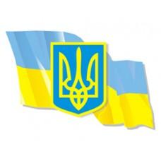 Департамент агропромышленного развития Одесса