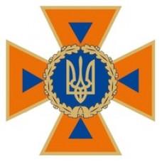 Главное управление ГСЧС Украины в Винницкой области